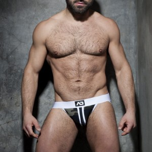 Addicted Jockstrapy moro z PUSH UP ADF64 C-01 białe